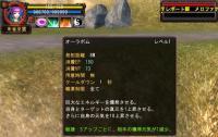 2009-05-02 03-41-59