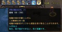 2009-05-03 00-02-29