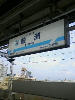 20101005152256.jpg