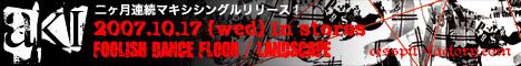 "aki ""FOOLISH DANCE FLOOR / LANDSCAPE"" 10.17 in stores"