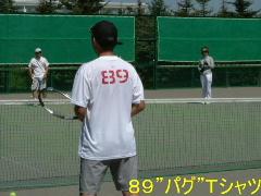 2003_0102we0005bc.jpg