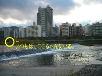 2005_1115sora0005.jpg