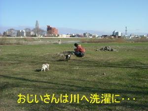 2006_0424moere0015.jpg
