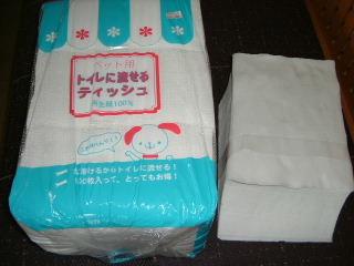 2006_0607chiri0001.jpg