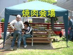 2006_0612jinbe0002.jpg