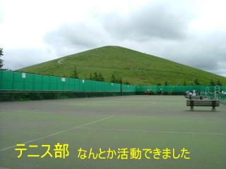 2006_0618moere0001.jpg