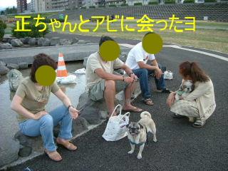 2006_0810chi0003b.jpg