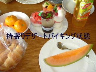 2006_0810pug0025.jpg