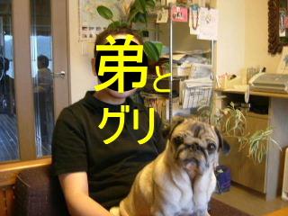 2006_0818cyun0011b.jpg
