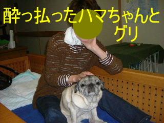 2006_1103hama0009b.jpg