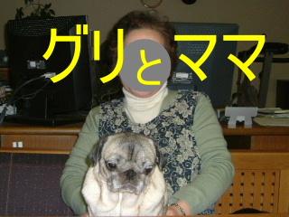 2006_1211mama0002b.jpg