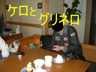 2006_1212kero0008b.jpg
