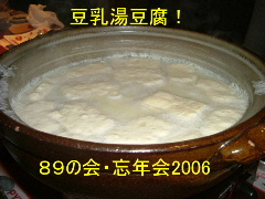 2006_1221pugbou0001.jpg