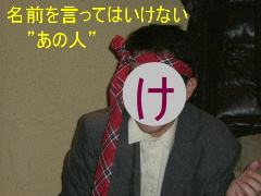 2006_1221pugbou0007.jpg