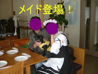 2007_0128meid0002b.jpg