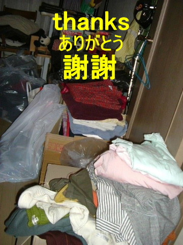 2007_0219bustu0011b.jpg