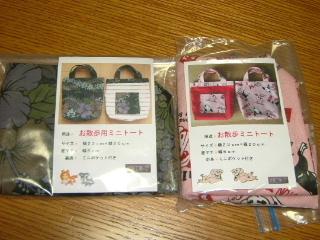 2007_0222jinbe0006b.jpg