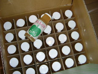 2007_0224fuku0001.jpg