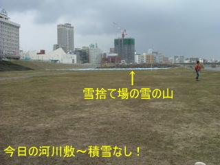 2007_0408ere0015.jpg