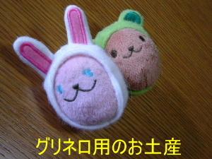 2007_0414rito0023b.jpg
