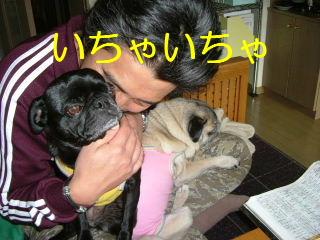 2007_0426nakayoshi0002.jpg