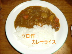 2007_0427kero0002.jpg