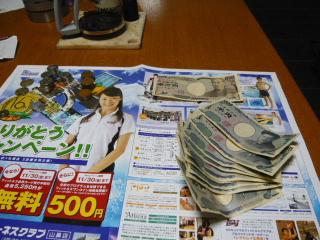 2007_1117gazou0030.jpg