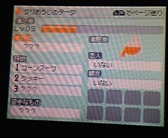 DVC00050_convert_20091007013840.jpg