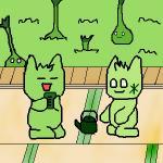 8回目:ニラ茶猫