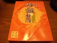 103_convert_20110324220044.jpg