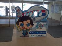 2012-03-04_13-09-47_236.jpg