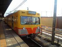 CA3A4038_convert_20110211210247.jpg