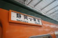 DSC02442_convert_20110507121456.jpg