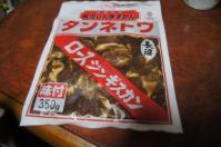 DSC06364_convert_20111014215026.jpg