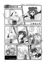 ぷじょー木尾