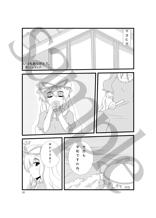 ぷじょーメネル