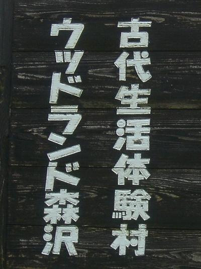 20080831aki1
