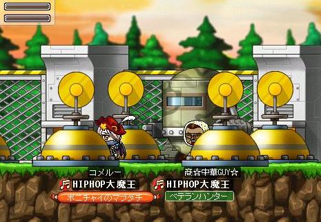 Maple0001_20090626130608.jpg
