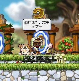 Maple0003_20090615135003.jpg