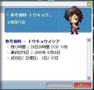 Maple0004_20090623152931.jpg