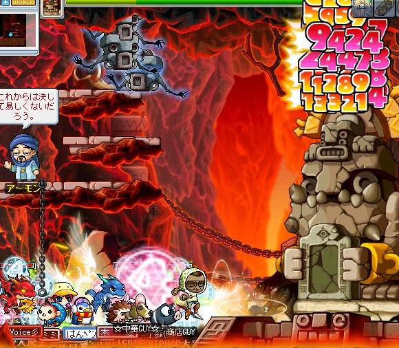 Maple0006_20090615132404.jpg