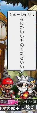Maple0006_20110722225118.jpg