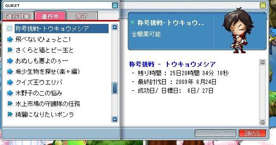 Maple0007_20090624133813.jpg