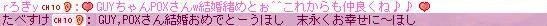 Maple0009_20090530031722.jpg