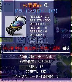 Maple0010_20090616140216.jpg