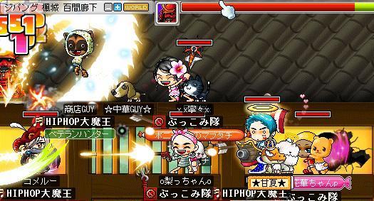 Maple0012_20090701204753.jpg