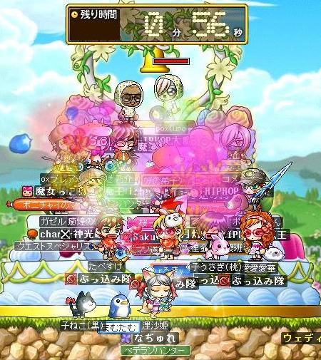 Maple0022_20090530031023.jpg