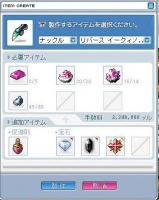 Maple090705_003805.jpg