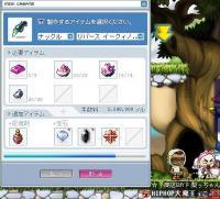 Maple090705_013326.jpg