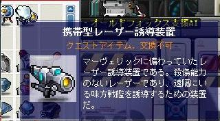 Maple090708_001542.jpg
